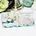 Свадебное приглашение для гостей