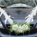 Композиция на капот «Свадебная мечта»