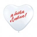 Воздушный шар - сердце