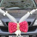 Лента на свадебную машину
