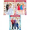 Набор из 3х плакатов для свадьбы