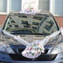 Набор свадебных украшений на машину