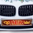 Наклейка на машину