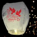 Небесный фонарик-сердце